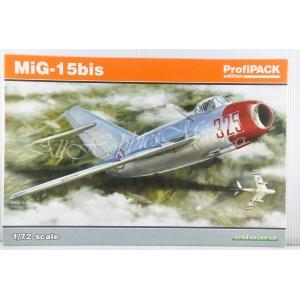 7056 MIG-15 BIS
