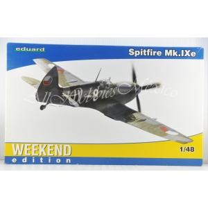 84138 Spitfire MK. IXe